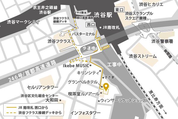 ドイツ語レッスン 渋谷